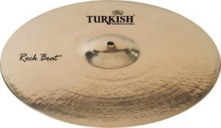 Turkish RB-R 21 - Тарелка Ride 21""